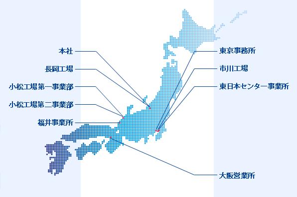 国内事業所地図