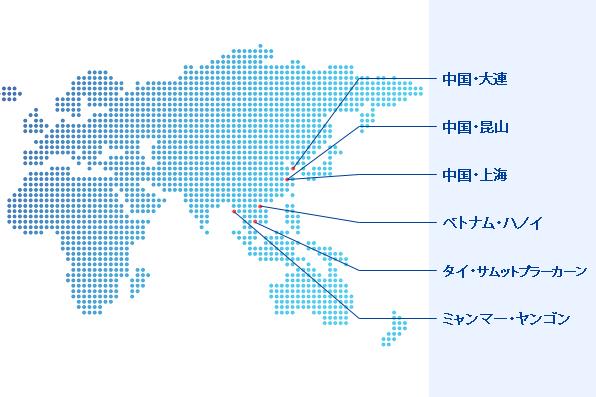海外事業所地図